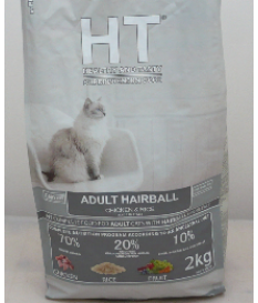 HT CAT ADULT HAIRBALL POLLO E RISO Kg. 2 SUPERPREM...